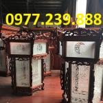 đèn trang trí bằng gỗ hương chùa