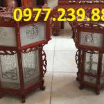 bán đèn lồng gỗ hương 57cm