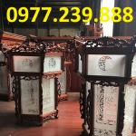 bán đèn lồng treo bằng gỗ giá rẻ