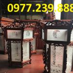 bán đèn lồng treo bằng gỗ hương đá