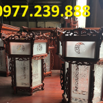 bán đèn lồng treo bằng gỗ hương lào