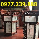 bán đèn lồng treo gỗ hương